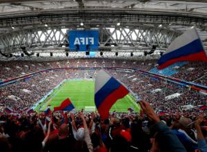 Тысячи ростовских болельщиков с ликованием отметили историческую победу России над Египтом