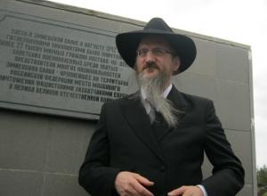В Змиевской балке в Ростове открыли новую мемориальную доску