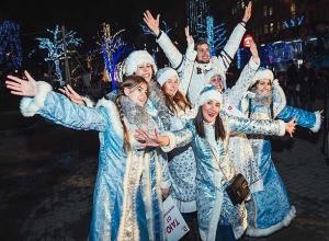 Демонстрация самых красивых Снегурочек пройдет в Ростове-на-Дону в канун Нового года