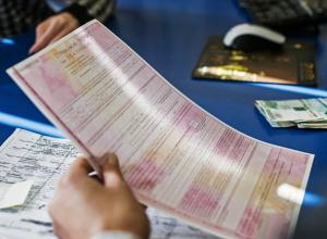 За махинации с документами ростовчанке грозит до пяти лет тюрьмы