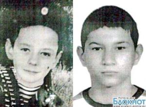В Ростовской области пропали двое 14-летних школьников