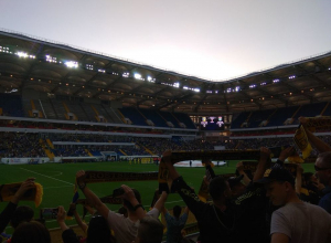Главный квест года: «Ростов Арена» приготовила неприятные сюрпризы для болельщиков