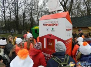 Ростовчане поделились теплом с городами России
