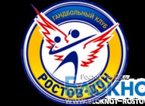 Гандболистки «Ростов-Дона» стартовали с победы в чемпионате