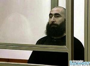 Террориста по прозвищу «Магас» приговорили к пожизненному заключению в Ростове