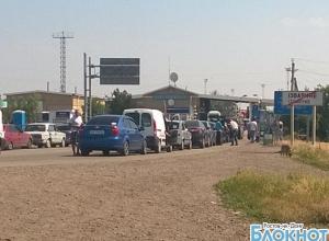 Беженцы из Украины попадают в Россию «контрабандными» тропами