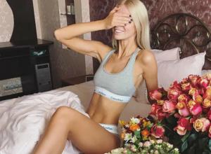 Сексуальная ростовская блондинка показала в постели «настоящий момент счастья»