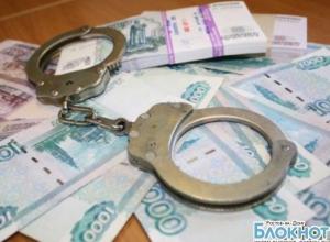 В Ростове бухгалтер гимназии и его знакомый на похищенные 6 млн купили «Инфинити» и украшения