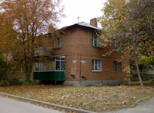 Ростовчане призвали власти к ответу на вопрос - когда дадут отопление?