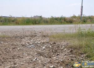 В Ростовской области рядом с МАПП Волошино разорвался украинский снаряд