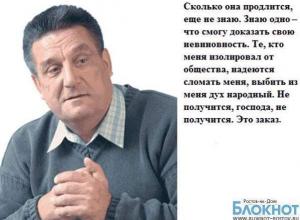 В Верховном суде России назначено заседание об изменении территориальной подсудности по делу Толмачева