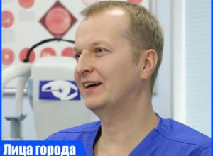 Диагностика зрения в нашей клинике проходит быстро, - Роман Должич