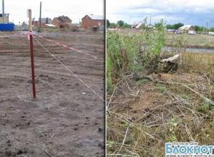 Ростовские власти в очередной раз «кинули» многодетные семьи с участками