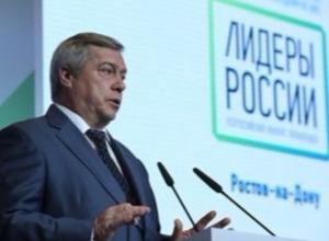 Ростовская область заняла 6 место по числу победителей конкурса «Лидеры России»