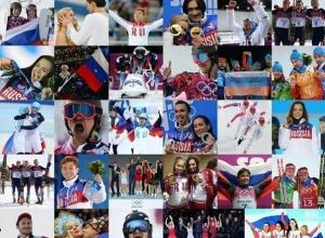 Россия заняла первое место в медальном зачете на Олимпиаде в Сочи