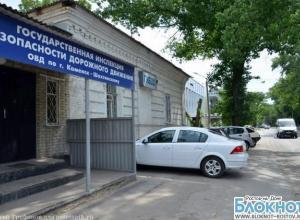 Руководитель полиции Каменска-Шахтинского отстранен от работы после жалобы сотрудников