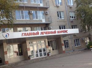 Сотрудникам ростовской больницы «предложили» сдать деньги на «Самбекские высоты»