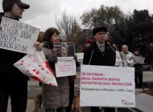 Пикет против политических репрессий провели ростовчане на площади Ленина