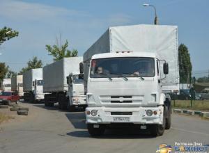 Грузовики из гуманитарного конвоя съезжаются к МАПП Донецк