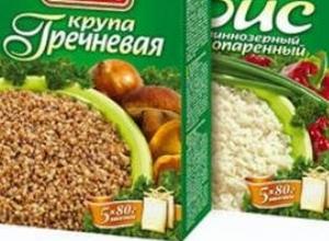Цены на рис и гречневую крупу могут резко вырасти