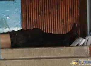 В Ростове в подъезде многоэтажки на Орбитальной найдено два трупа