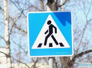 В Волгодонске помощница прокурора на пешеходном переходе сбила девушку