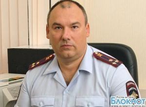 В Ростове назначен новый начальник отдела полиции Железнодорожного района