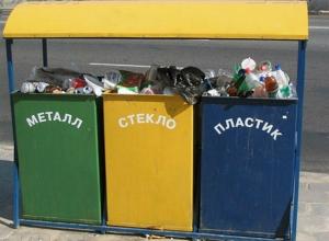 Раздельный сбор мусора ударит по кошелькам жителей Ростова