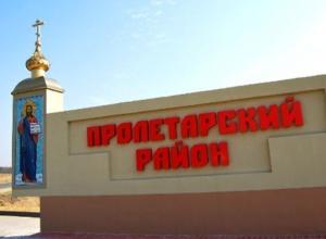 В Пролетарске во время ограбления 17-летний подросток нанес 24 ножевых ранения молодой женщине
