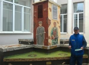 В Ростове открыли памятник воинам-героям, созданный художником Игорем Мололкиным