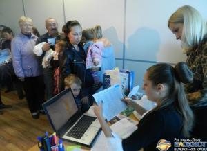 В Ростове-на-Дону начались выплаты социальных пособий беженцам из Украины