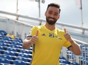 Новую «сексуальную» форму футболисты «Ростова» показали накануне первого матча сезона на видео
