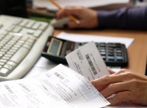 Увеличение платы за коммунальные услуги ожидает жителей Ростовской области