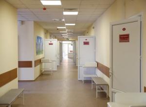 В Ростове-на-Дону открывается новая взрослая поликлиника
