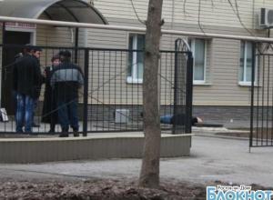 В Волгодонске застрелился мужчина, погибший не смог пережить развод