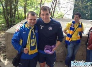 Болельщики «Ростова» подарили Артему Дзюбе бычьи яйца