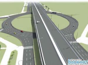 В Ростове построят двухуровневую транспортную развязку на въезде в город