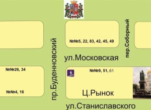 Стало известно, как будет ходить общественный транспорт в Ростове на День города