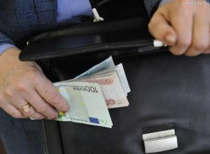 В Ростовской области зарплата чиновников увеличилась на 10 %