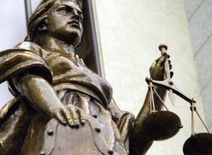 В Ростове осудили электрика, по вине которого погибла семья с тремя маленькими детьми