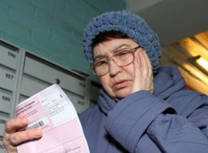 Жители Ростова стали гораздо лучше платить за коммунальные услуги