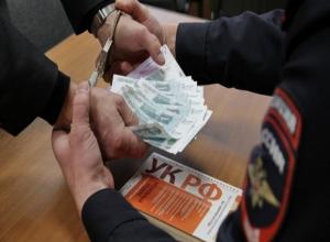 Молоденький ростовский оперативник сам попался в «ловушку», расставляя ее для других