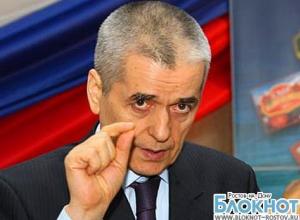 Из-за вспышки менингита в Ростове Онищенко рекомендует отказаться от сырых овощей и фруктов