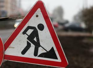 Проезд по улице в центре города перекроют до конца года в Ростове