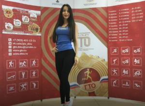 Мисс Планета-2015 преодолела «тяжелое испытание» и сдала нормы ГТО в Ростове