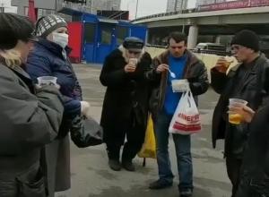 Простые ребята в Ростове каждое воскресенье кормят голодных и обездоленных