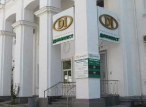 Дело о банкротстве банка «Донинвест» будет рассмотрено 16 декабря