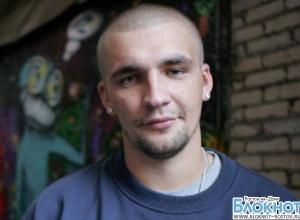 Ростовский рэпер Баста вошел в список журнала «Форбс»