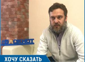 Обманутые дольщики в Ростове платят ипотеку за воздух, - Андрей Луканин