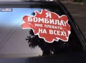 В Ростове появилось движение «СтопБомбила»: активисты объявили войну нелегальным таксистам. Видео